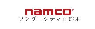 株式会社ナムコ ワンダーシティー南熊本